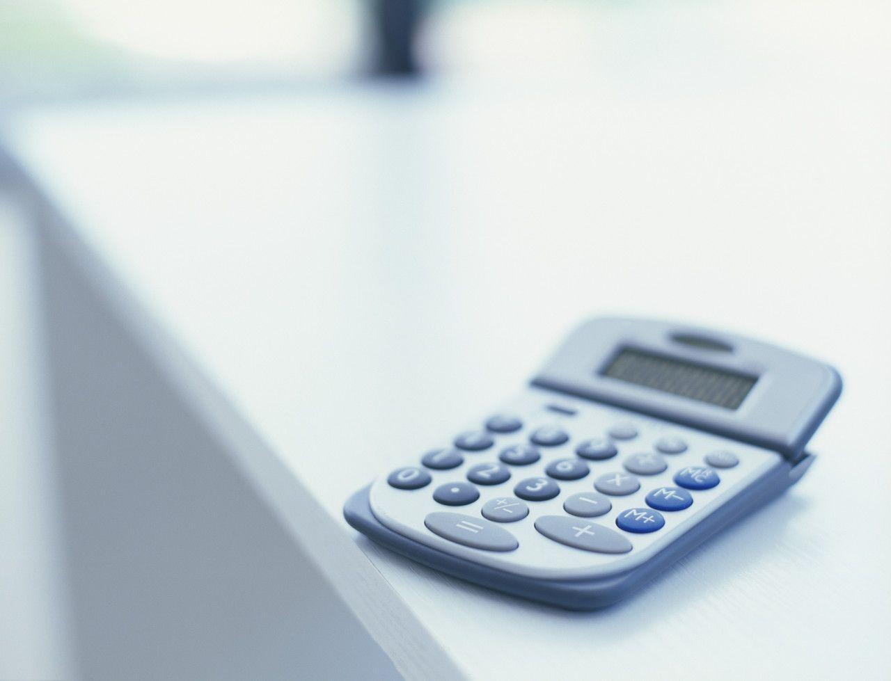 Nova taxa que corrige empréstimos do BNDES ao setor produtivo começa a valer